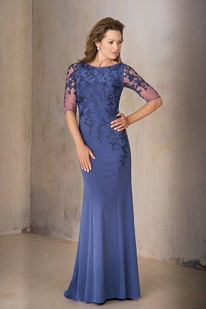 002bb1452b9b5 Jasmine Bridal | Designer Wedding Dresses