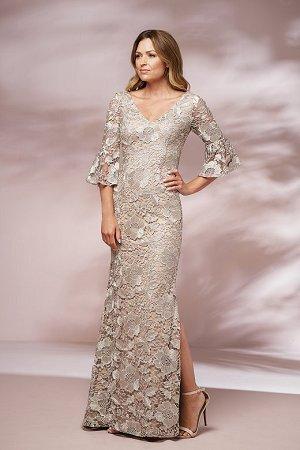 fffb2ea41e3 J205017. Pretty Mother of the Bride Dress ...